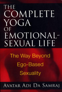 emotional sexual life